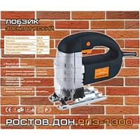 Лобзик РостовДон РЛЭ-1350(фиолент700)