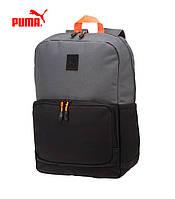 Рюкзак Puma Outlier 2.0 – отличный вариант на каждый день