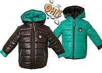 Детская куртка  для мальчиков Деми
