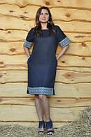 Летнее платье украшеное кружевной вышивкой