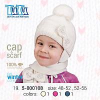 Комплект зимний шапка с шарфом модель 5-000108