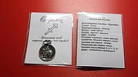 Знак зодиака Стрелец гороскоп для женщин зодиак ноября талисман в подарок