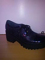 Туфли женские кожаные на платформе