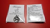 Знак зодиака Козерог оригинальный подарок ко дню рождения другу подруге