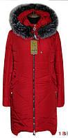 Красный женский пуховик с чернобуркой.  44-56