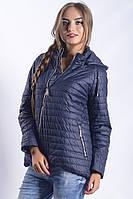 Женская куртка К-005 Синий