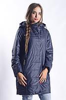 Женская куртка К-009 Синий