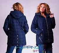 Модная демисезонная куртка больших размеров 52-58рр