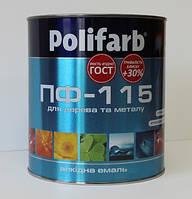 Polifarb Эмаль ПФ-115 ГОСТ серая, 0,9 кг