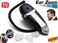 Слуховой аппарат Ear Zoom Иар Зум