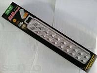 Светодиодный LED аккумуляторный светильник GDLITE GD-1020R