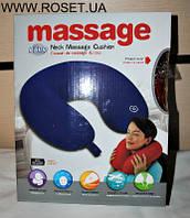 Вибро Подушка-Массажер Neck Massage Cushion