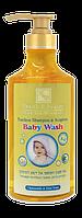 Шампунь-гель для младенцев с ромашкой и алоэ вера Health&Beauty Израиль 780ML