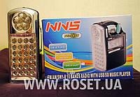 LED Фонарь с радиоприемником, и картридером NS-040U
