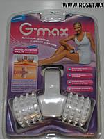 """Ручной роликовый массажер-аппликатор для тела """"G-max"""""""