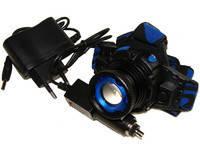 Налобный аккумуляторный фонарь BAILONG BL-6816