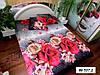 Комплект постельного белья (двуспальный) - № 537.2
