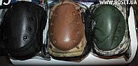 Комплект Наколенники и налокотники тактические (коричневый, черный, хаки)
