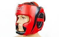 Шлем боксерский с полной защитой Elast BO-5242-R