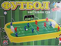 Настольный футбол Технок