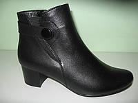 Женские демисезонные ботинки на небольшом каблучке натуральная кожа размеры 36,37,38,39,40,41