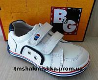 Кроссовки для мальчика белые B&G