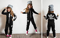Крутой детский спортивный костюм Адидас Adidas