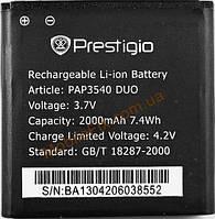 Аккумулятор на Prestigio PAP3540, 2000mAh, оригинал