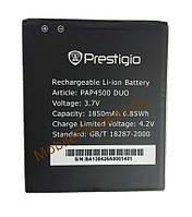 Аккумулятор на Prestigio PAP4500, 1850mAh, оригинал