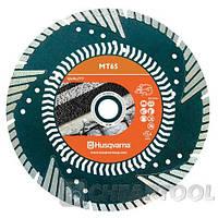 Алмазный диск Husqvarna MT 65, 300 мм