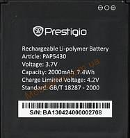Аккумулятор на Prestigio PAP5430, 2000mAh, оригинал