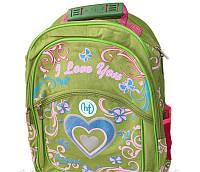 Школьные ранцы рюкзаки для девочек (08-016)