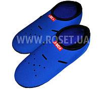 Неопреновые тапочки для дома, офиса и занятиями спорта - Room Shoes