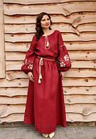 Женское вышитое платье в пол бордовое