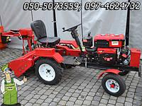 Мини трактор Forte на 12 л.с. + гидравлика + активная фреза и плуг