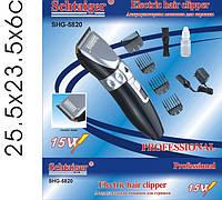Аккамуляторный набор для стрижки Schtaiger 5820-SHG.