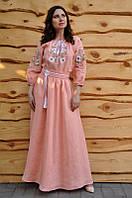 Женское вышитое платье в пол персиковое