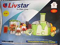 Комбайн пищевой , соковыжималка, чоппер. Livstar LSU-1409