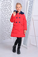 Красная куртка «Луиза» для девочек