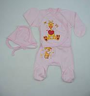 Качественный костюмчик для новорожденных 50 р