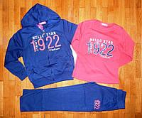 Детские спортивные костюмы-тройки для девочки Стайл 122-146 рр