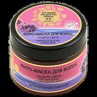 Маска-фито для волос Французская лаванда Planeta Organica Лучшие рецепты мира