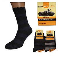 Носки мужские махровые Socks