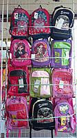 Рюкзаки школьные в ассортименте.