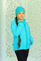 Куртка для девочки «Одри», бирюза