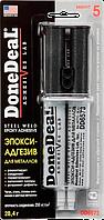 5-минутный эпокси-адгезив для металлов цвет серый DD6573