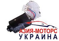 Мотор стеклоочистителя Chery Amulet A11 (Чери Амулет А11) A11-5205111