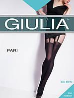 Женские колготки с имитацией ботфортов с подтяжками PARI 60 (1), разные цвета