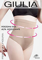 Моделирующие трусики-стринг  с высокой талией PERIZOMA VITA ALTA MODELLANTE