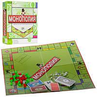 Детская настольная игра Монополия 5211R